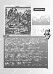 assassin's_creed_(series) building castle city comic crescent directional_arrow fifiruu hat japanese jitome looking_at_viewer map mob_cap monochrome patchouli_knowledge pointer road scenery standing street text touhou town translation_request wall wall_of_text