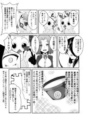 ajimu_kaede animal_costume comic eyepatch female_admiral_(kantai_collection) greyscale headgear kamitsuki_shion kantai_collection long_hair mechanical_halo military military_uniform monochrome multiple_girls murakumo_(kantai_collection) short_hair tatsuta_(kantai_collection) tenryuu_(kantai_collection) translation_request uniform