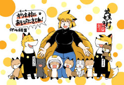 animal animal_ears apron azuki_osamitsu breasts commentary_request eyes_closed fox_ears fox_tail grey_fur holding_animal kneeling large_breasts leaning_on_person multiple_tails open_mouth orange_hair outstretched_arms pants paw_print shirt smile spread_arms standing tail touhou translation_request yakumo_ran
