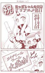 comic horns kantai_collection long_hair mittens monochrome northern_ocean_hime seaport_hime shinkaisei-kan translation_request yamato_nadeshiko