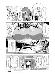 1boy 3girls 4koma animal_hat arachne blood blush breasts claws comic extra_eyes gloves hair_ornament hairclip hat hermit_crab highres insect_girl lamia long_hair miia_(monster_musume) monochrome monster_girl monster_musume_no_iru_nichijou multiple_girls nosebleed pointy_ears rachnera_arachnera s-now scales sentai skin_tight spider_girl translation_request