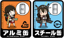 2girls :d akagi_(kantai_collection) arrow black_hair bowl can chibi chopsticks drooling flight_deck headgear holding kantai_collection long_hair looking_at_viewer machinery multiple_girls muneate nagato_(kantai_collection) open_mouth pleated_skirt skirt smile translation_request turret yama_katsura