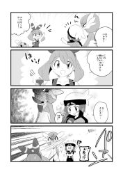 >:d 1boy 1girl 4koma :d @_@ ^_^ anger_vein annoyed bano_akira blush can comic commentary eyelashes eyes_closed gardevoir greyscale hair_ribbon haruka_(pokemon) haruka_(pokemon)_(remake) jealous monochrome open_mouth pokemon pokemon_(creature) pokemon_(game) pokemon_oras ribbon shaded_face short_hair smile soda_can sweatdrop torchic yuuki_(pokemon) yuuki_(pokemon)_(remake)