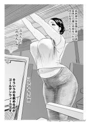 1girl armpit_hair breasts denim from_below hair_bun jeans large_breasts milf miyabi_tsuzuru monochrome navel pants shirt solo t-shirt train train_interior underboob