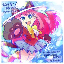 1girl animal_ears blazer boots cat_ears cat_tail gloves green_eyes hashimoto_nyaa hat heart multicolored_hair osomatsu-san paw_gloves pink_hair pulaco school_uniform skirt smile snowflakes streaked_hair tail translation_request twitter_username witch_hat