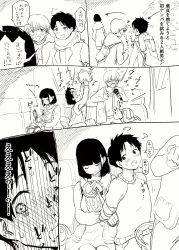 absurdres age_difference comic highres original restrained shota straight_shota translation_request