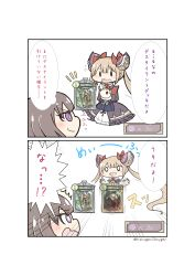 2girls 2koma absurdres animal bangs black_hair blonde_hair blunt_bangs card comic double_bun dress erika_(shadowverse) floating_card frilled_dress frills gothic_lolita grin h2o_(hidrogen2oxygen) hair_ornament highres holding holding_animal lolita_fashion luna_(shadowverse) multiple_girls open_mouth purple_eyes robe shadowverse short_hair smile surprised sweatdrop translation_request twintails