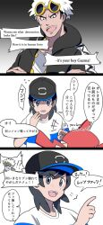 2boys 3koma bangs baseball_cap black_hair black_hat comic crossed_arms english grey_eyes guzma_(pokemon) hat hood hoodie male_protagonist_(pokemon_sm) multiple_boys pokedex pokemon pokemon_(game) pokemon_sm rotom shirt short_hair short_sleeves striped striped_shirt sunglasses sunglasses_on_head swept_bangs t-shirt translation_request yurei-tekina_nanika