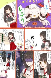 !? :d airplane akagi_(kantai_collection) alternate_costume black_hair comic dragging halloween highres holding horns japanese_clothes kaga_(kantai_collection) kantai_collection kobone long_hair mittens muneate northern_ocean_hime open_mouth pleated_skirt shinkaisei-kan side_ponytail skirt smile sweatdrop translation_request white_hair white_skin yellow_eyes