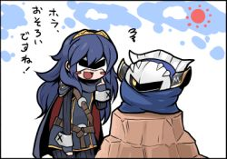 artist_request blue_hair blush blush_stickers cape fire_emblem fire_emblem:_kakusei kirby_(series) lucina mask meta_knight sun tagme translation_request