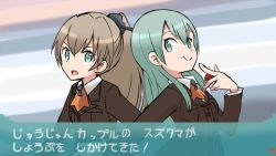 2girls brown_hair green_eyes kantai_collection kumano_(kantai_collection) multiple_girls parody pokemon ponytail school_uniform smile suzuya_(kantai_collection)