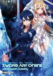 abec artist_name asuna_(sao) black_hair blue_eyes breastplate breasts brown_eyes brown_hair character_request cleavage collarbone copyright_name cover cover_page dress dual_wielding garter_straps groin hair_between_eyes highres holding holding_sword holding_weapon kirito long_hair medium_breasts novel_cover official_art short_hair sword sword_art_online weapon white_dress white_legwear