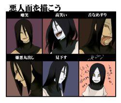 1boy face male naruto orochimaru translation_request