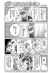 1boy 2girls 4koma beamed_quavers book bow comic greyscale hair_bow heart long_hair low_twintails mask monochrome multiple_girls musical_note original parari_(parari000) pointy_ears punching text tied_hair translated tree twintails vest