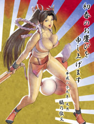 1girl breasts brown_hair fatal_fury large_breasts lips long_hair new_year open_mouth ponytail rising_sun shiranui_mai solo sunburst the_king_of_fighters very_long_hair wakino_keibun