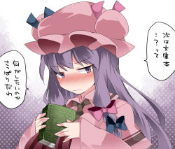 1girl blue_ribbon blush book capelet crescent crescent_hair_ornament double_bun embarrassed hair_ornament hair_ribbon hammer_(sunset_beach) hat hat_ribbon holding holding_book long_hair looking_at_viewer mob_cap pajamas patchouli_knowledge purple_eyes purple_hair red_ribbon ribbon solo touhou translation_request wavy_mouth