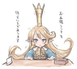 1girl :< blonde_hair blue_eyes blush box breastplate charlotta_(granblue_fantasy) crown granblue_fantasy long_hair lowres pointy_ears puffy_short_sleeves puffy_sleeves sherad short_sleeves simple_background solo table translation_request white_background