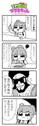 1boy 1girl 4koma :3 afro beard bkub cigarette comic cowboy_bebop eating facial_hair greyscale highres jet_black monochrome necktie original scar simple_background spot_color sunglasses translation_request two-tone_background upper_body white_background wig