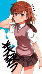 1girl bag brown_eyes brown_hair highres misaka_mikoto puma_(hyuma1219) school_uniform short_hair to_aru_kagaku_no_railgun to_aru_majutsu_no_index