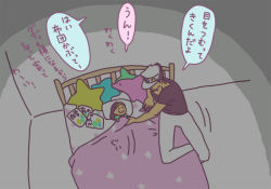 1boy 1girl bed bedroom cap father_and_daughter happy imoichi indoors japanese jojo_no_kimyou_na_bouken kuujou_jolyne kuujou_joutarou night pants pillow smile stuffed_toy t-shirt translation_request younger
