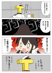 0_0 1girl 4koma akagi_(kantai_collection) baku_taso brown_hair comic hat japanese_clothes kantai_collection long_hair military military_uniform muneate open_mouth peaked_cap short_sleeves sweatdrop t-head_admiral uniform