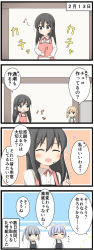 +++ 4girls 4koma :d :o =_= absurdres apron asashio_(kantai_collection) bangs black_hair blonde_hair blouse blue_eyes blunt_bangs blush bowl brown_eyes chocolate comic commentary double_bun dress goma_(yoku_yatta_hou_jane) grey_hair hair_between_eyes hair_ribbon heart highres jitome kantai_collection kasumi_(kantai_collection) long_hair michishio_(kantai_collection) multiple_girls musical_note ooshio_(kantai_collection) open_mouth pinafore_dress ribbon side_ponytail sidelocks smile sweatdrop swept_bangs translated twintails whisk