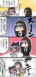 4girls 4koma ahoge animal_hat brown_hair cardigan cat_hat comic commentary drill_hair eyepatch fang grey_hair hat hayasaka_mirei highres hoshi_shouko hug idolmaster idolmaster_cinderella_girls idolmaster_cinderella_girls_starlight_stage light_brown_hair long_hair morikubo_nono multicolored_hair multiple_girls pun purple_hair school_uniform shibuya_rin short_hair skirt translation_request tsunamayo two-tone_hair