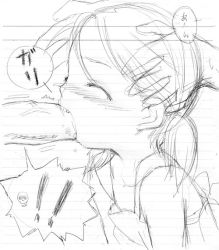! biting blush fang fellatio forced hand_on_head loli massiro monochrome oral penis sketch toddlercon tooth