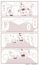 2girls claws comic detached_sleeves horn horns kantai_collection kotatsu long_hair mittens monochrome multiple_girls northern_ocean_hime seaport_hime shinkaisei-kan table translation_request yamato_nadeshiko