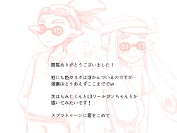 1boy 1girl artist_request blush comic goggles goggles_on_head hat heart highres inkling monster_boy monster_girl splatoon tentacle_hair translation_request