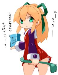 1girl blonde_hair female from_behind karukan_(monjya) ladle looking_back ponytail rockman rockman_(classic) roll solo white_background