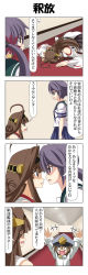 >_< 1boy 2girls 4koma ahoge akebono_(kantai_collection) arms_up bangs bell blunt_bangs brown_hair comic commentary_request detached_sleeves dogeza double_bun epaulettes flower grey_eyes hair_bell hair_flower hair_ornament hallway hat headgear highres japanese_clothes kantai_collection kongou_(kantai_collection) little_boy_admiral_(kantai_collection) long_hair military military_hat military_uniform multiple_girls nontraditional_miko open_mouth oversized_clothes peaked_cap pleated_skirt purple_eyes purple_hair rappa_(rappaya) school_uniform serafuku shaded_face short_sleeves side_ponytail sidelocks skirt smile surprised sweatdrop tearing_up translation_request turn_pale uniform white_background wide-eyed wide_sleeves