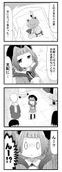 0_0 1girl 4koma :< ahoge cellphone_charm comic crowd fan folding_fan frog fur_hat hair_bobbles hair_ornament harumi_shinju hat japanese_clothes kimono minami_(colorful_palette) monochrome ribbon solo_focus tile_floor tiles tokyo_7th_sisters translation_request twintails yukata