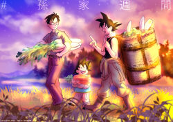 3boys artist_name bare_arms basket black_eyes black_hair black_shirt boots brothers carrot carrying child chinese_clothes cloud dragon_ball father_and_son food gaura_(wildxbabe) glasses grass happy index_finger_raised kanji looking_at_another male_focus multiple_boys open_mouth pants shirt short_hair siblings sky smile son_gohan son_gokuu son_goten spiked_hair talking tree turnip twitter_username vegetable walking