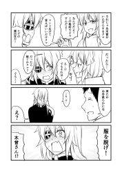 >:o /\/\/\ 1boy 2girls 4koma :d :o admiral_(kantai_collection) bangs black_hair blunt_bangs blush cape comic commentary cosplay eyepatch fang greyscale ha_akabouzu hair_between_eyes hair_intakes highres kantai_collection kigurumi kiso_(kantai_collection) kuma_(kantai_collection) long_hair messy_hair military military_uniform monochrome multiple_girls naval_uniform open_mouth smile spiked_hair sweatdrop translated uniform