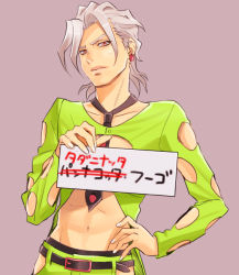 1boy belt earrings groin hand_on_hip hariyama_(toubou_tengoku) jewelry jojo_no_kimyou_na_bouken male_focus midriff nail_polish navel necktie pannacotta_fugo pink_eyes profile sign silver_hair solo sweatdrop translation_request upper_body white_nails