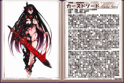 1girl barefoot black_eyes black_hair book breasts character_name character_profile cursed_sword_(monster_girl_encyclopedia) evil_smile full_body gradient_hair heterochromia holding holding_sword holding_weapon kenkou_cross large_breasts long_hair looking_at_viewer monster_girl monster_girl_encyclopedia monster_girl_profile multicolored_hair navel open_book purple_hair red_eyes revealing_clothes smile solo standing sword text toes unsheathed very_long_hair wall_of_text watermark weapon web_address