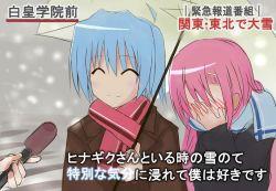 ayasaki_hayate blue_hair blush covering_face hayate_no_gotoku! interview katsura_hinagiku long_hair microphone parody pink_hair scarf smile snow special_feeling_(meme) umbrella winter_clothes