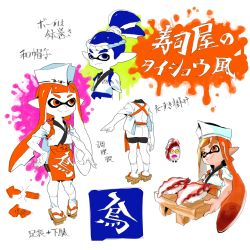 1boy 1girl apron artist_request bike_shorts blue_eyes blue_hair character_sheet chef chef_hat chef_uniform domino_mask eyebrows food geta hachimaki hat headband inkling japanese_clothes long_hair mask nintendo octarian octopus octotrooper official_art orange_eyes orange_hair pointy_ears rope shimenawa short_hair simple_background socks splatoon sushi tabi tentacle tentacle_hair thick_eyebrows translation_request waist_apron white_background