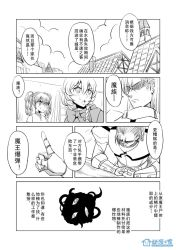 1girl 2boys armor bomb braid check_translation chinese comic cross crossdressing gauntlets hidden_eyes long_hair madjian monochrome multiple_boys original ribbon short_twintails sweat translation_request trap twintails watermark
