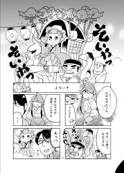 3girls 4koma 5boys ahoge beak bird carrying comic feathered_wings glasses hair_over_one_eye harpy head_feathers head_scarf highres hirokazu_sasaki japanese_clothes kimono long_hair long_neck monochrome monster_girl multiple_boys multiple_girls nobuyoshi-zamurai payot pecking rin_(torikissa!) siblings sisters suzu_(torikissa!) sweatdrop torikissa! translation_request wings yukata