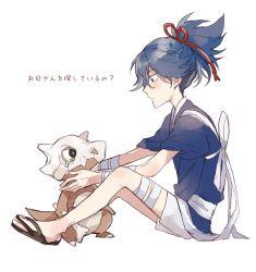 1boy bandage blue_eyes blue_hair bone cubone japanese_clothes male_focus pokemon ponytail sayo_samonji sitting skull tears touken_ranbu translation_request wrt_(arpaca)