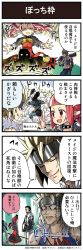 1girl 2boys 4koma :d armor blonde_hair blush bococho check_translation comic dungeon_and_fighter gameplay_mechanics goblin headband highres holding holding_sword holding_weapon index_finger_raised kannazuki_hato looking_back mage_(dungeon_and_fighter) multiple_boys official_art open_mouth pointy_ears polearm priest_(dungeon_and_fighter) red_eyes red_hair shaded_face short_hair silhouette slayer_(dungeon_and_fighter) smile spiked_hair summoning sword translation_request upper_body weapon