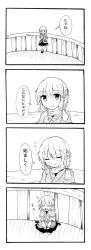 1girl bridge comic highres mizuhashi_parsee pointy_ears puchimirin robe scarf short_hair skirt sleeping solo touhou
