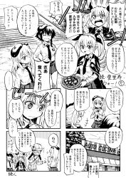 4girls anchovy bandaged_head bangs beret boko_(girls_und_panzer) braid cape clenched_hand comic commentary_request drill_hair eyes_closed food fukuda_(girls_und_panzer) girls_und_panzer glasses hair_ribbon hairband hand_on_head hand_on_own_chin hand_on_own_head hands_on_hips hands_on_own_chest hands_together hat helmet holding holding_doll holding_food long_hair military military_uniform monochrome multiple_girls necktie open_mouth pepperoni_(girls_und_panzer) pizza pleated_skirt ribbon school_uniform shimada_arisu shirt short_hair side_ponytail sign skirt smile sparkle stairs stuffed_animal stuffed_toy surprised sweatdrop tears teddy_bear translation_request tree twin_braids twin_drills twintails uniform zepher_(makegumi_club)