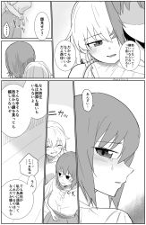 ... 2girls anchovy apartment arms_around_waist bangs blouse blush breasts comic eyes_closed female floor girls_und_panzer grin head_on_shoulder highres hug hug_from_behind large_breasts long_hair monochrome multiple_girls nishizumi_maho open_mouth shaded_face shadow short_hair shorts skirt smile spoken_ellipsis sweatdrop tank_top tears translation_request white_background yawaraka_black