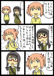 3girls akemi_homura anger_vein braid casual comic glasses hair_ribbon hairband kaname_madoka mahou_shoujo_madoka_magica multiple_girls ribbon shiitake_nabe_tsukami simple_background sweat translation_request twin_braids twintails