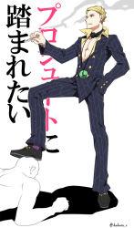 1boy blonde_hair cigarette formal hokuto_shun human_furniture jewelry jojo_no_kimyou_na_bouken necklace prosciutto solo suit