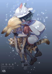 2girls absurdres animal_ears artist_request backpack bag blonde_hair dark ears eyes_closed faceless feathers gloves hat highres kaban kemono_friends light_particles multiple_girls pantyhose ribbon sandstar serval_(kemono_friends) shirt shoes short_hair shorts skirt socks swimming tail translated water