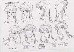 1girl character_sheet female fujimura_shizuru long_hair monochrome shinkon_gattai_godannar!! smile solo wink